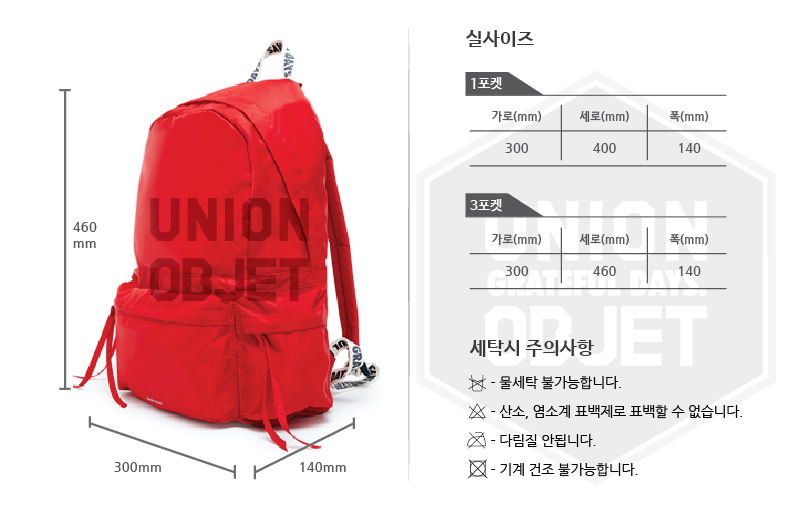 [ UNION OBJET ] [UNIONOBJET] CAPSULE169-3POCKET-GRAPHITE
